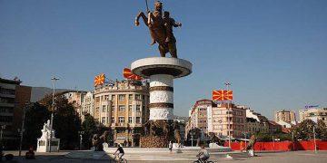 Монголоо сурталчлах өдөрлөгийг Македони улсад зохион байгуулав