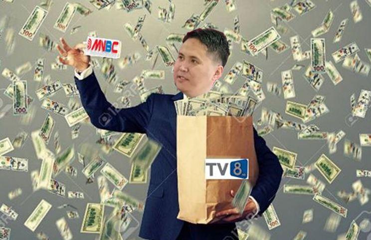 Тэрбумтан телевизийн жижиг асуудал